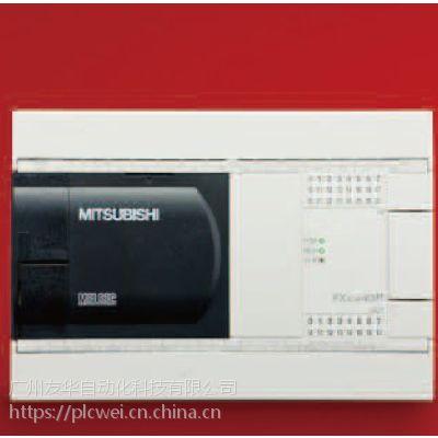 PLC三菱 FX3GA-40MR-CM批发销售 FX3GA系列PLC销售中心