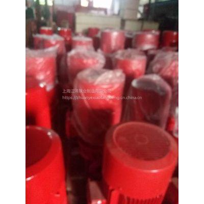 消火栓加压泵XBD8.4/10G-L生产厂家