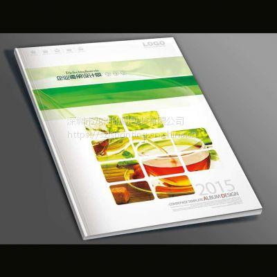企业内刊 铜板纸厂刊 期刊设计印刷 培训教材设计排版印刷