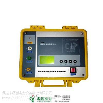 源创电力(在线咨询) 绝缘电阻测试仪 绝缘电阻测试仪厂家