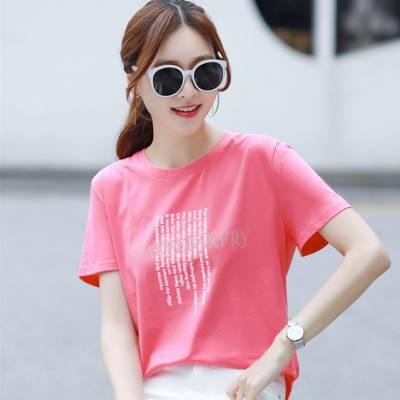 2019江西九江哪里有纯棉女装T恤衫批发清仓处理女装T恤衫低至三元一件全国发货