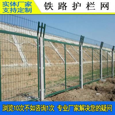 铁路桥下防护栅栏 边框护栏网价格 东莞热镀锌隔离网 广州铁路钢丝网围墙