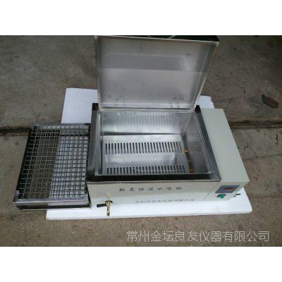 供应HWS-20恒温水箱 电热消毒箱 恒温水浴箱 恒温水槽 消毒箱