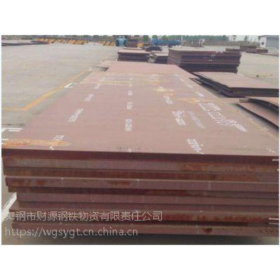 厂家直销舞钢特厚钢板【 WQ960E / Q690E 高强板舞钢财源 报价】
