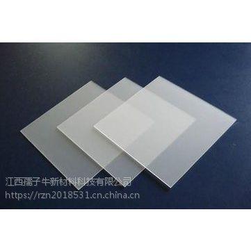 4.0mm LED雕刻导光板灯箱 光学级 免印刷导光板