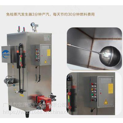 免检燃天然气锅炉,200KG燃气免报装锅炉,广州市锅炉厂