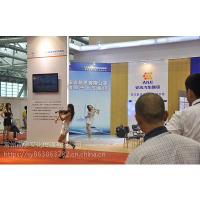 镇江企业宣传片、影视广告拍摄制作-尚影传媒