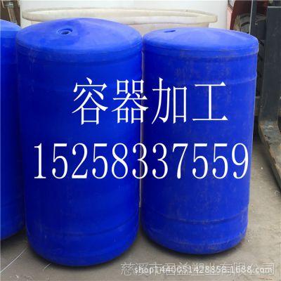 河南塑料拦污浮漂 直径500*700mm圆柱形拦污漂加工