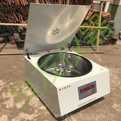 供应金坛AG捕鱼王3dCB3055实验室用离心脱泡机 100CC*4 树脂胶水气泡脱泡机