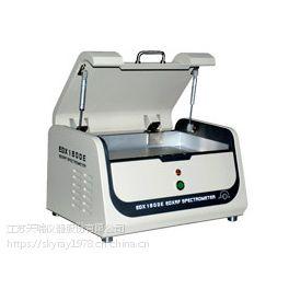 ROHS环保检测仪-天瑞ROHS环保检测仪器专业生产商