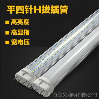 2G11灯管 8W 9W 12W 15W 18W 22W 24W拔插管  LED横插灯管
