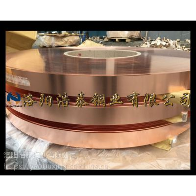 洛阳铜业变压器带T2导带今天多少钱一米