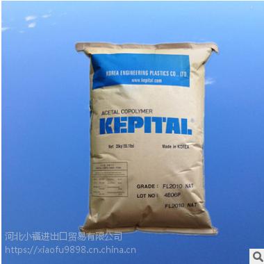 河北沧州 廊坊代理商供应玻纤增强POM/韩国工程塑料/FG2020 高刚pom原料