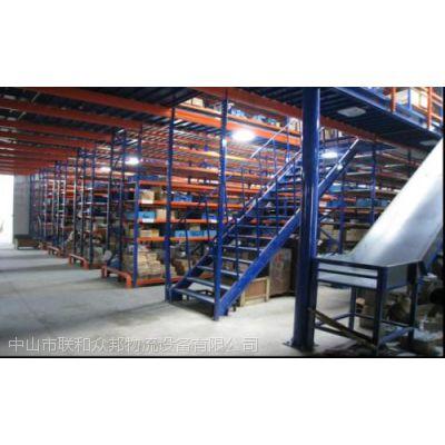 佛山二层阁楼仓库定制 钢结构平台【中量型】佛山二层仓库货架安装