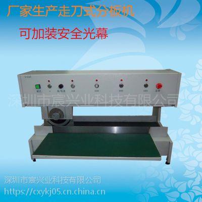 宸兴业 中山SMT走刀式分板机 自动电路板切割机 高精度分板机生产厂家