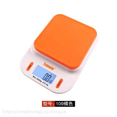 新款厨房秤 烘焙秤 高精度电子厨房秤带计数、温度功能