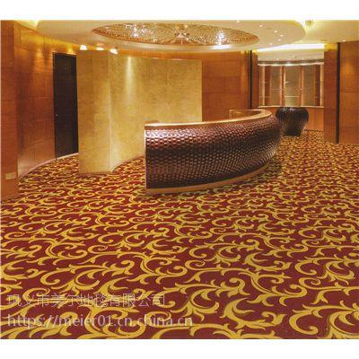 漯河宾馆客房地毯批发 漯河宾馆走廊地毯现货供应