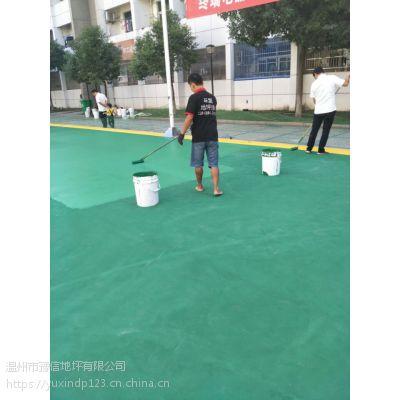 丙烯酸球场地坪漆施工豫信地坪专业承接球场地面装饰 质量上可保修一年