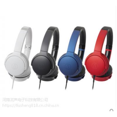Audio Technica/铁三角 ATH-AR3iS线控头戴式耳机 郑州专卖店总代理
