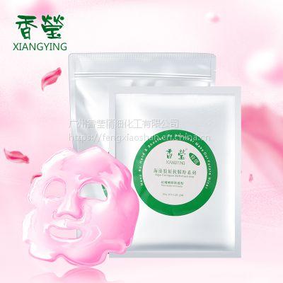 广州香莹OEM加工雷特恩红藻软膜粉 美容院专用 皮肤管理专用