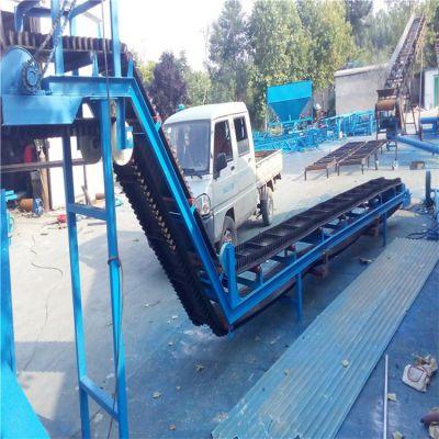 不锈钢网带式输送机设备 兴亚袋装水泥装卸车输送机