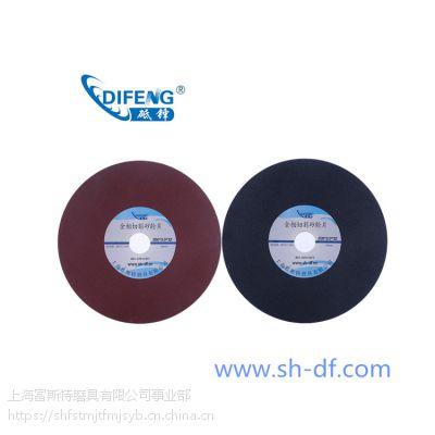 厂家直销多种规格上海砥峰牌优质金相切割片/金相砂轮片