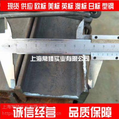 悬挂输送链条设备用8#工字钢现货销售 Q235B国标8号工字钢低价出售
