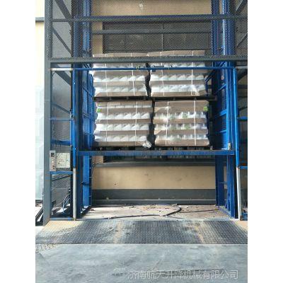 吴忠有定做固定式液压升降货梯厂家 厂房车间运货电动液压升降台
