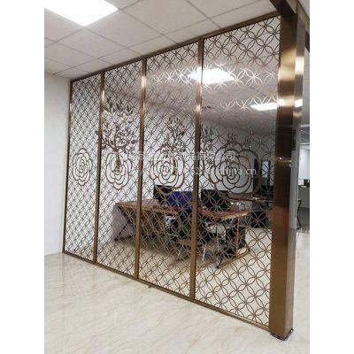 佛山厂家家居装饰镂空金属不锈钢屏风样式可定制