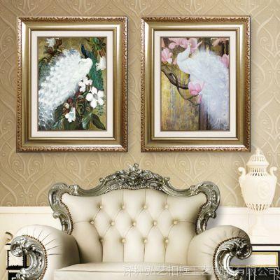 欧式组合油画抽象动物风景花卉装饰画吉祥孔雀酒店高档美式墙壁画