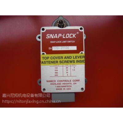 现货 SNAP-LOCK NAMCO(美)行程开关-NAMCO限位开关 NAMCO接近开关 嘉兴尼拓