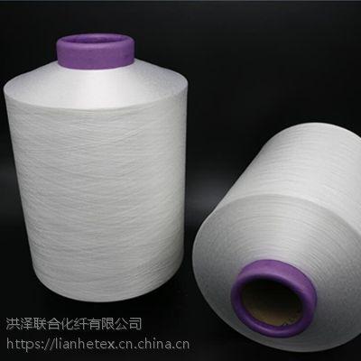 厂家直销 珊瑚绒专用涤纶 150D/288F S+Z 无扭矩