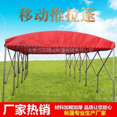 WHJC五环精诚户外轮式移动PVC推拉篷遮阳棚折叠伸缩雨篷仓库大排档移动篷