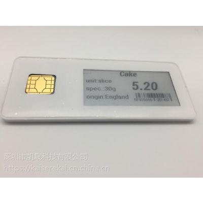 优质货源 NFC电子货架标签 仓储货架标签