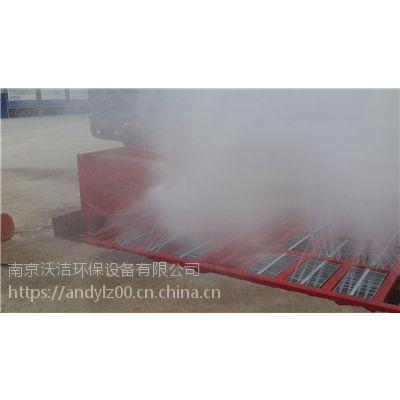 华阴市建筑工地洗车平台总代直销 沃洁