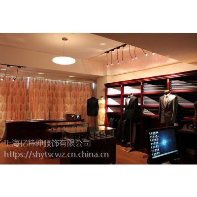 量身定制,澳洲羊绒,男士M吗,西装,西服,马甲,衬衣,燕尾服