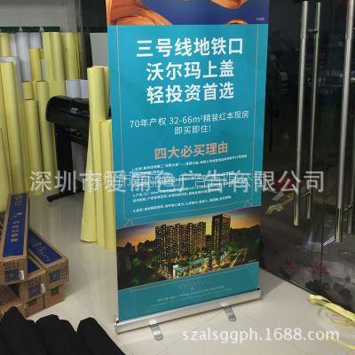 深圳易拉宝制作画面写真,各种展会展示架喷绘加工厂家
