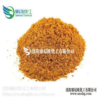 聚合氯化铝|沈阳聚合氯化铝厂家|沈阳赛尼欧化工