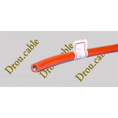 供应达柔牌/双护套托链接电缆/CU材质/耐弯曲柔性/CE认证