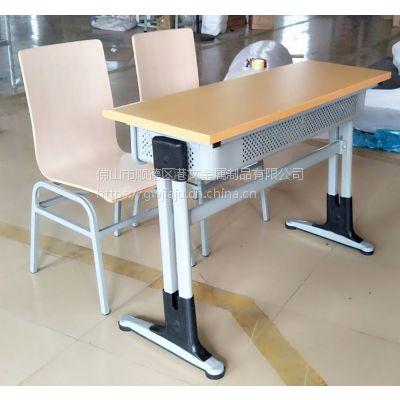 佛山市港文家具儿童学习桌椅制造厂家价格,双人位课桌椅