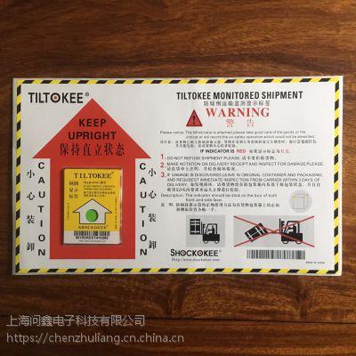 深圳安卓防震标签北京TILTOKEE黄色防倾倒标签八十度倾斜变红