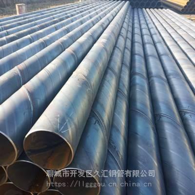 上海大口径螺旋钢管DN1600销售价格