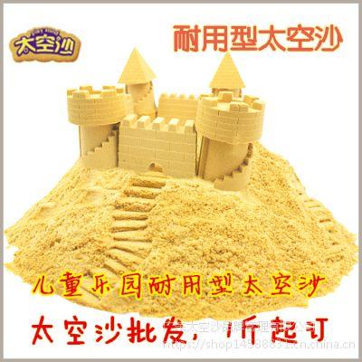 太空沙批发超轻黏土乐园广场沙子耐用不粘手创意玩具沙厂家直销