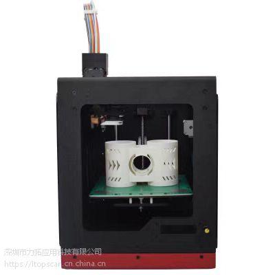 供应LTOP-S300准工业级3D打印机
