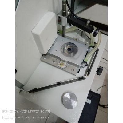 火花直读光谱仪ARL4460激发台垫片金属圆盘