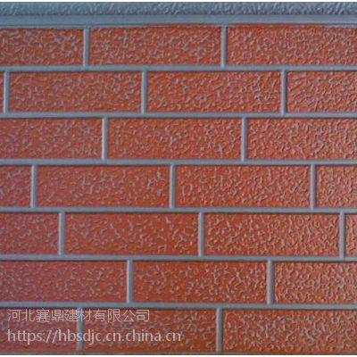 赛鼎建材翔拓 金属雕花板 粗砖纹聚氨酯防火保温板AA3-007