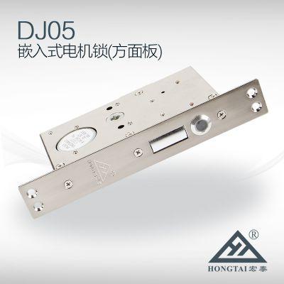 供应宏泰热销嵌入式电机锁DJ05 隐藏性安全性更高安防锁具