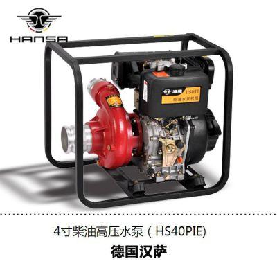 便携式4寸柴油水泵性能介绍