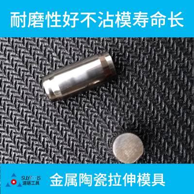 泰州供应耐磨性好金陶棒料 不粘管子 游动芯头材料 金属陶瓷圆棒料