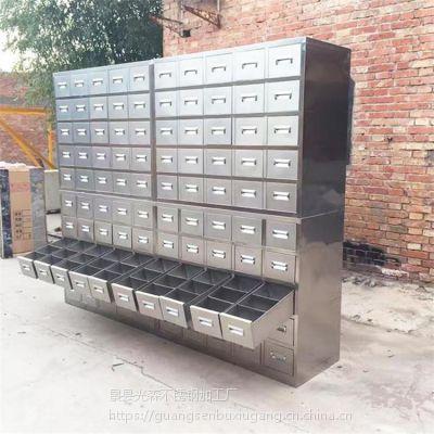 不锈钢中药柜@黑龙江不锈钢中药柜价格